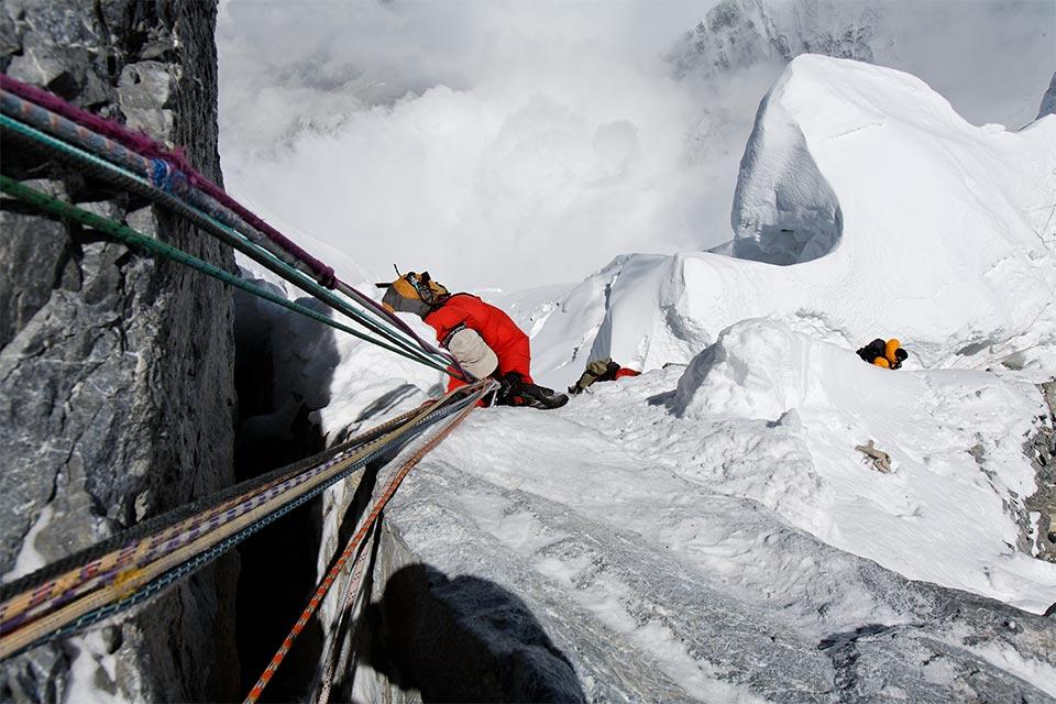 Project Himalaya